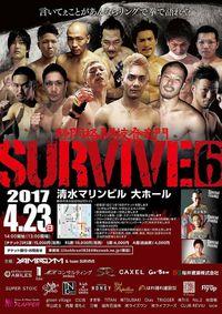 《SURVIVE6 4月開催!!》