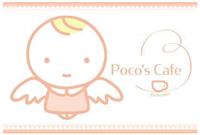 【第6回Poco's Cafe@しずおか】開催のお知らせ
