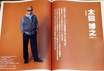 太田博之の画像 p1_36