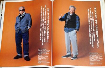 太田博之の画像 p1_33