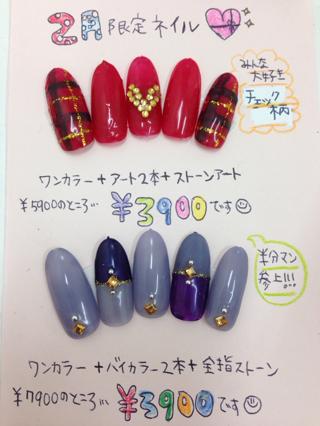 1000円ネイル専門店ティーエヌBivi藤枝店2月限定ネイル♡