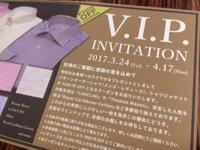 V.I.P. INVITATION