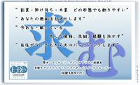 ★☆スタッフ欠員のために伴う求人☆★(整体師・セラピスト・インストラクター・トレーナー)