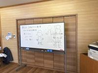 #第3回 焼津こどもイラスト教室「身体を描いてみよう」