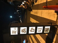 #あかり展開催・#焼津こどもイラスト教室 服のシワと影の表現