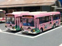静岡市はいいね。ラッピングミニチュア路線バスについて