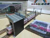 静鉄入江岡駅のジオラマ模型