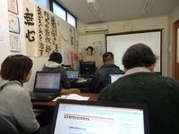 【ビジネスIT】2017/03/03メール活用講座