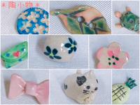 陶器の小物作り♪教室。