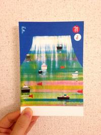 富士山年賀状のきっかけ3