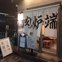 【肉炉端タベスギータ】~駅南にタベスギータがリニューアルOPEN~