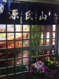 generix夏祭り@鷹匠源氏山☆