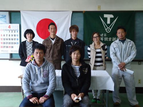 パソコン講座のA´ワーク創造館(大阪地域職業訓練 …
