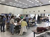 静岡大学大学会館