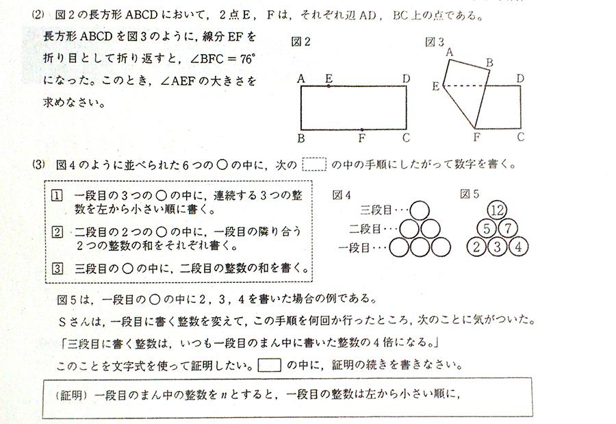 ... 中1)、文字式の利用(中1 : 中1 数学 文字式 問題 : 数学