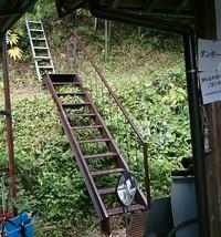 階段を置いたよ