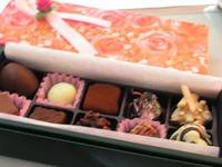 バレンタインてつくりチョコレート
