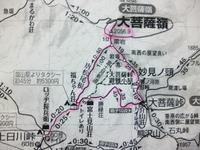 11月の山歩き