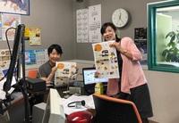FM-Hi!ひるラジ5月28日(月)放送後記