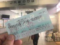 青春18きっぷで名古屋探索