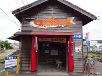 今年も五和駅に鯉のぼりが!