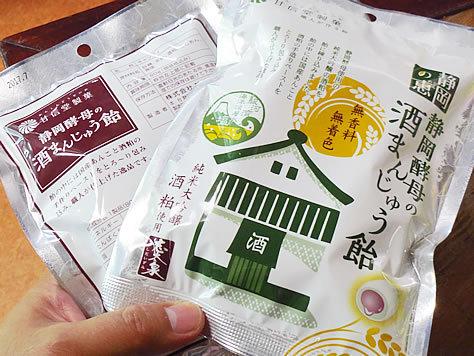 静岡酵母の酒まんじゅう飴
