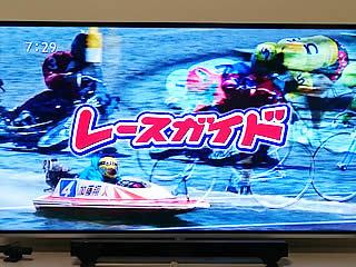 酒ゲーム☆鈴木酒店:SBSテレビの...