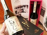 【入荷】丸西酒造の芋焼酎の5年古酒!
