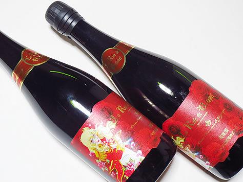 ベルサイユのばら スパークリングワイン