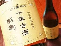 【再入荷】お待たせしました!杉錦の10年以上古酒♪