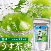 静岡ローカルドリンク「うす茶糖」
