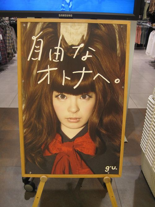 きゃりーぱみゅぱみゅ 『ファッションモンスター』