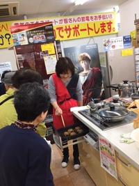 お料理教室 開催しました