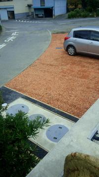 駐車場も完成しました。