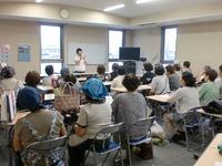 健康料理学習会を開催しました