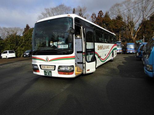 佐野総業 家族と行くバス旅行!