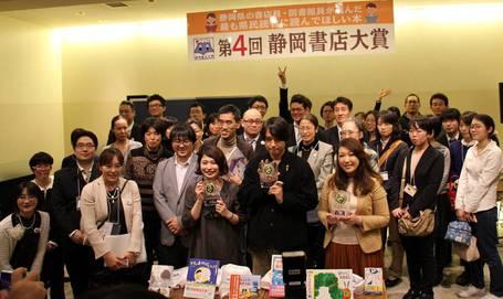 静岡書店大賞:2015年12月