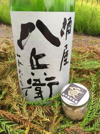 4/22・4/23 日本酒の祭典に出店します in青山