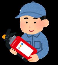 消防用設備の点検