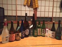 日本酒新年会