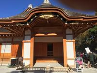 富士たばこ組合の旅行で名古屋城本丸御殿へ、行ってきました。
