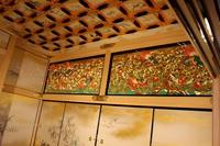 名古屋城本丸御殿 カモシカがいた